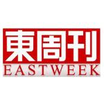 eastweek
